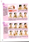 Tanaka Facial Massage
